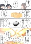 強そうな卵焼き(ワンドロ)
