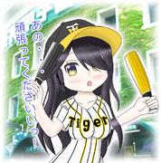 祝!プロ野球開幕!