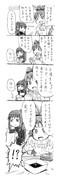 レシうら☆マギカ70