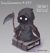 ほぼ毎日デフォルメ#695 死神
