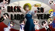 BLACK_LABO 10周年