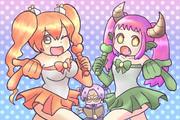 乙女の祈り(タイチョー子&マオー子)