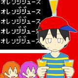MOTHERシリーズワンドロ(お題:アイテム)
