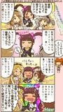 ミリシタ四コマ『Special Wonderful Smile』