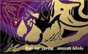 「春ぉ待つ 57」※線画・金色・背景紫・おむ08962