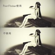映画ぽいチラチラエフェクト配布(PostFlicker)