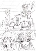 那珂ちゃん漫画14