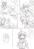 那珂ちゃん漫画15