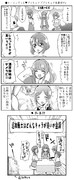 ●ヒーリングっど♥プリキュア 「プリキュア自粛明け」