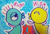 ゆっちゅとめっぴ(北日本放送(KNB)のキャラクター) 切り抜き