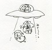 空飛ぶ円盤の日
