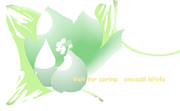 「春ぉ待つ 57」※和・彩・おむ08965