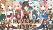 kemomimihouse7人目