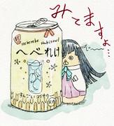 早霜ちゃん(ワンドロ200624)