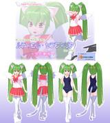 ルティエル・セラフィリア Ver.2.01 【MMDモデル配布】