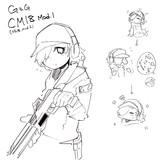 CM18ちゃん