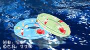 【MMDモデル配布あり】浮き輪