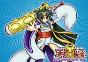JAPANESE DEVIL GIRL