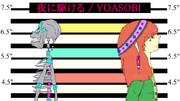 夜に駆ける / YOASOBI
