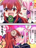 シャミ子の舌を食べたい