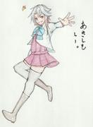 秋霜さんとお絵描き練習2