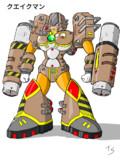 ロックマン11いい大人達応援企画、オリジナルボスその1