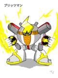 ロックマン11いい大人達応援企画、オリジナルボスその2