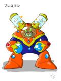 ロックマン11いい大人達応援企画、オリジナルボスその3