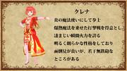 クレナ ~炎の魔法使い~【20夏MMDふぇすと展覧会】