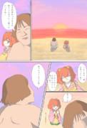 渚にて☆ 人類最後の日・その1