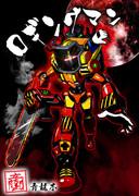 ロックマン11いい大人達応援企画 ボスキャラコンテスト【ロギングマン】