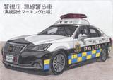 もしも警視庁のパトカーにバッテンバーグマーキングが施されたら?