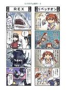 たけの子山城40-3