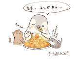 これ食べたい!