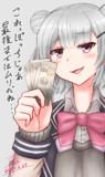もう少しで3000万円集める小春六花ちゃん