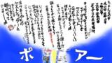 妄想!替え歌テーマソング!!