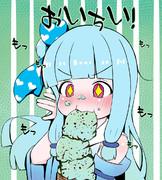 チョコミントアイスおいちい!!
