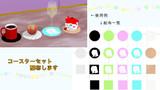 【MMDアクセサリ配布】コースターセット
