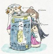 霜霜波(ワンドロ200628)