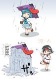 さすと雨が降る小傘