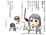 【史上初】O‐R‐I‐X 惨 day!【6タテ】