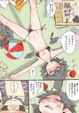 幻想郷は暑い。
