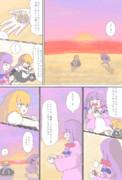 渚にて☆ 人類最後の日・その2