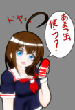天津缶使う?