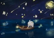 星の海で眠る