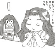 日下部若葉さん