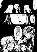 満潮型駆逐艦満潮73