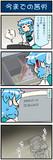 がんばれ小傘さん 3489