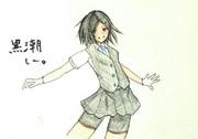 黒潮さんとお絵描き練習2