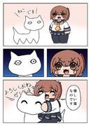 猫と出会う電ちゃん